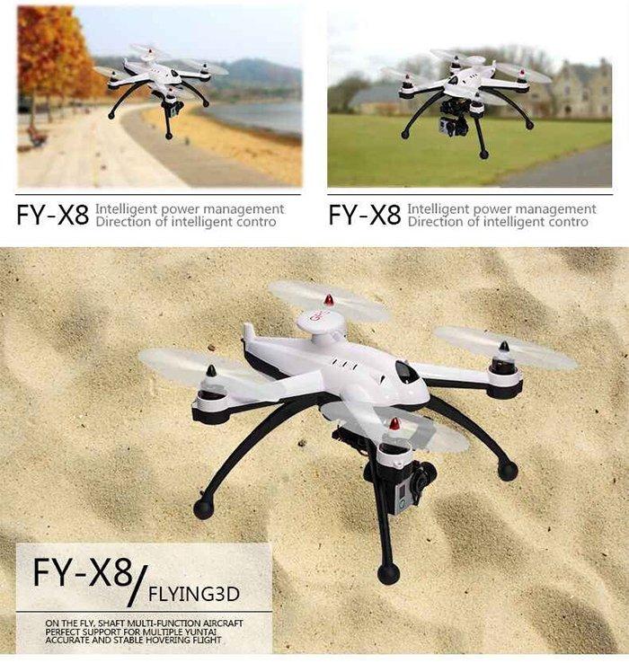 3dflight-drone-6axis4